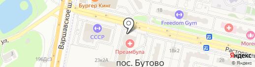 Аквариум на карте Бутово