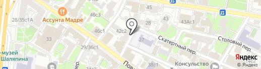 Посольство Арабской Республики Египта в г. Москве на карте Москвы