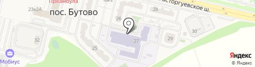 Школа борьбы Артема Артемьева на карте Бутово