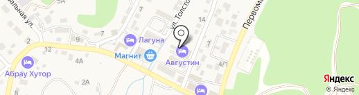 Августин на карте Новороссийска