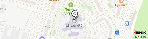 Бутовская средняя общеобразовательная школа №2 на карте Дрожжино