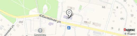 Воскресная школа на карте Боброво