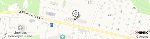 Истра на карте Боброво