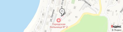 Городская больница №2 на карте Новороссийска