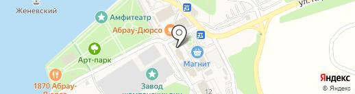 Информационно-справочный центр на карте Новороссийска