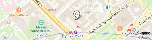 Arts & Crafts на карте Москвы