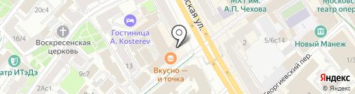 Fashion house на карте Москвы