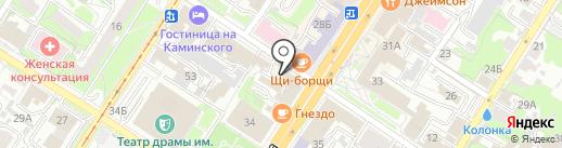 #шаурма#кофе на карте Тулы