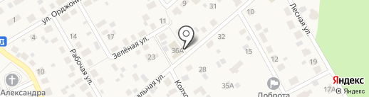 Русь-Агро-XXI на карте Александровки