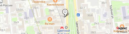 Магазин канцелярских и хозяйственных товаров на карте Москвы