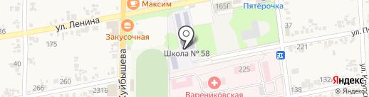 Средняя общеобразовательная школа №58 на карте Варениковской