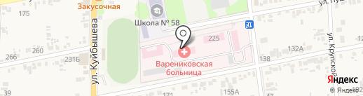 Районная больница ст. Варениковской на карте Варениковской