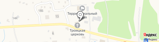 Церковь Троицы Живоначальной в Троицком на карте Троицкого