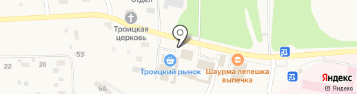Союзпечать на карте Троицкого