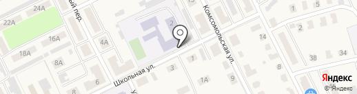 Советская средняя школа №10 на карте Советска