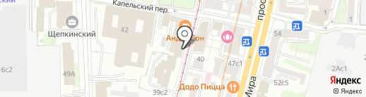 АндерСон на карте Москвы