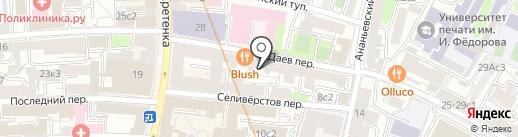 Moroni на карте Москвы