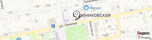 Сервисный центр по ремонту бытовой техники на карте Варениковской