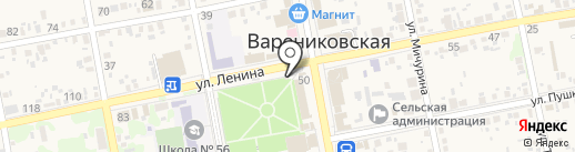 Телефон на карте Варениковской