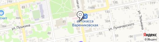 Кафетерий на карте Варениковской