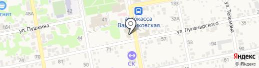 Нотариус Талановская О.В. на карте Варениковской
