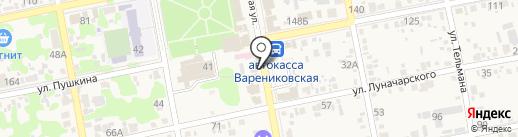 Сбербанк, ПАО на карте Варениковской