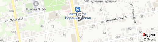 Обувной магазин на карте Варениковской