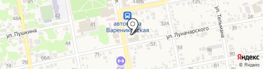FIX Price на карте Варениковской