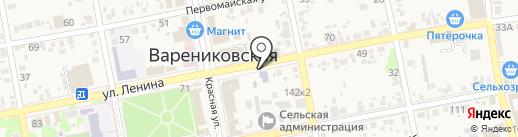 Магазин бытовой техники на карте Варениковской