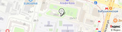 Сток & Секонд Хенд на карте Москвы