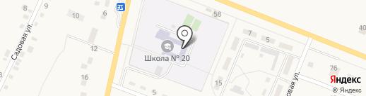 Средняя общеобразовательная школа №20 на карте Красного Октября