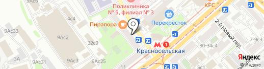 ТАНЕЦ ВАШЕЙ ЛЮБВИ на карте Москвы