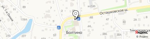Купена на карте Болтино