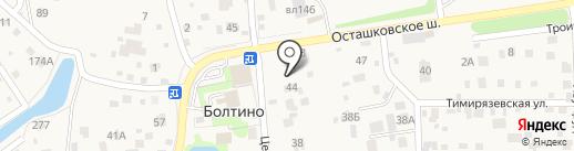 АВ-ВЕТ на карте Болтино