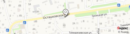 Продуктовый магазин на карте Болтино