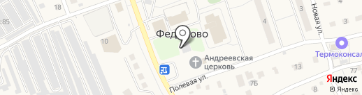 Банкомат, КБ Платина на карте Федюково