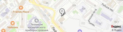 La Pomme Cafe на карте Москвы