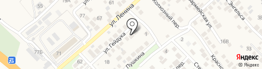 СОДЕЙСТВИЕ на карте Новороссийска