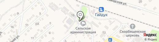 Администрация Гайдукского сельского округа на карте Новороссийска