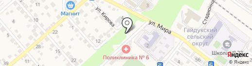 ФОТОЛЮКС на карте Новороссийска