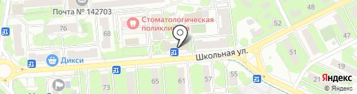 Ленинское Управление Министерства социальной защиты населения на карте Видного