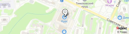 Бистро Пронто на карте Видного