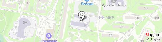 Видновская средняя общеобразовательная школа №5 с углубленным изучением отдельных предметов на карте Видного