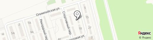 Юсупово лайф парк на карте Юсупово