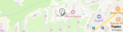 Ателье на карте Видного