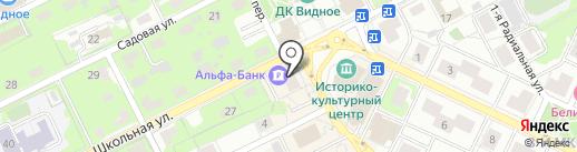 Магазин чулочно-носочных изделий на карте Видного