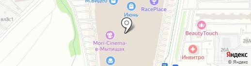 Интерьер HOME на карте Мытищ