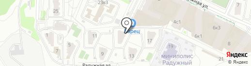 Лагуна на карте Видного