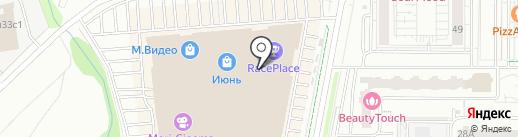 Йогуртница на карте Мытищ