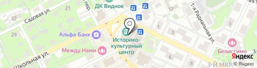 Районный историко-культурный центр на карте Видного